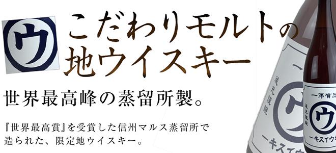 日本酒・焼酎・地酒の通販|銘酒...